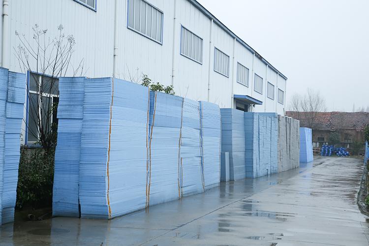 万博汇佳解析XPS挤塑板的保温以及环保性能如何