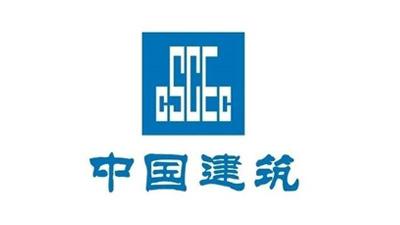 万博汇佳合作客户-中国建筑