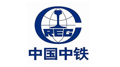 万博汇佳合作客户-中国中铁