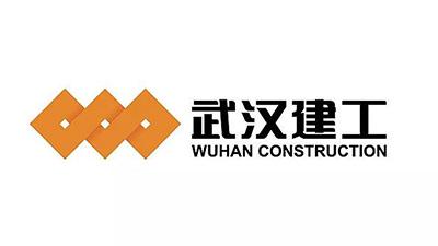 万博汇佳合作客户-武汉建工