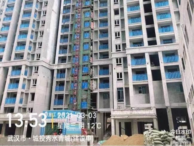 武汉城投秀水青城-万博汇佳工程案例